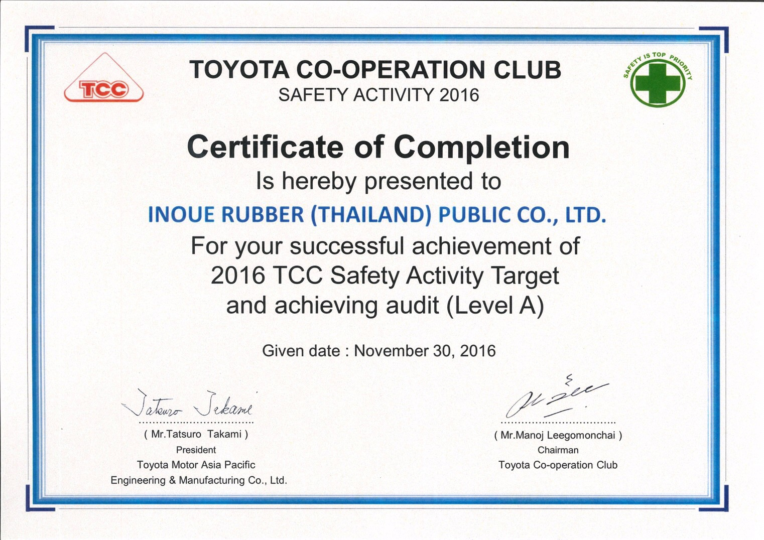 Awards successes certificate of completion 2016 tcc safety activity target and achieving audit level a 1betcityfo Gallery