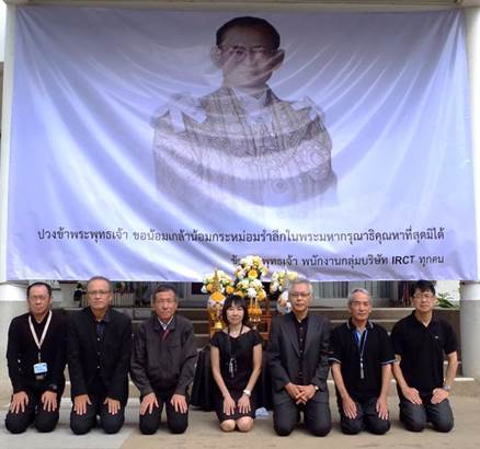 IRCT Group mourned the passing of  His Majesty King Bhumibol Adulyadej