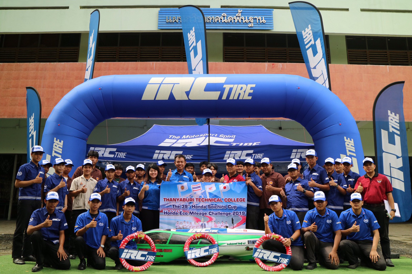 "IRC supports Eco-run motorcycle tires for eco-motorcycle to vocational college in order to join ""The 39th Honda Soichiro cup Honda Eco Mileage Challenge 2019"" at Japan"