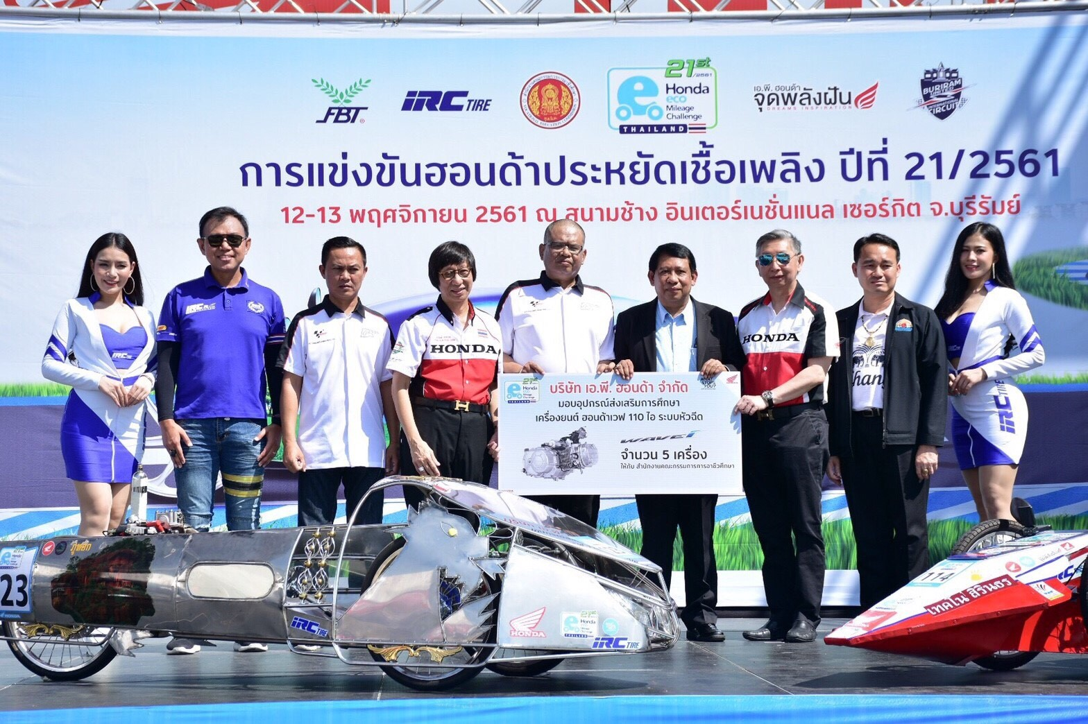 IRC joined The 21st Honda ECO Mileage Challenge 2018