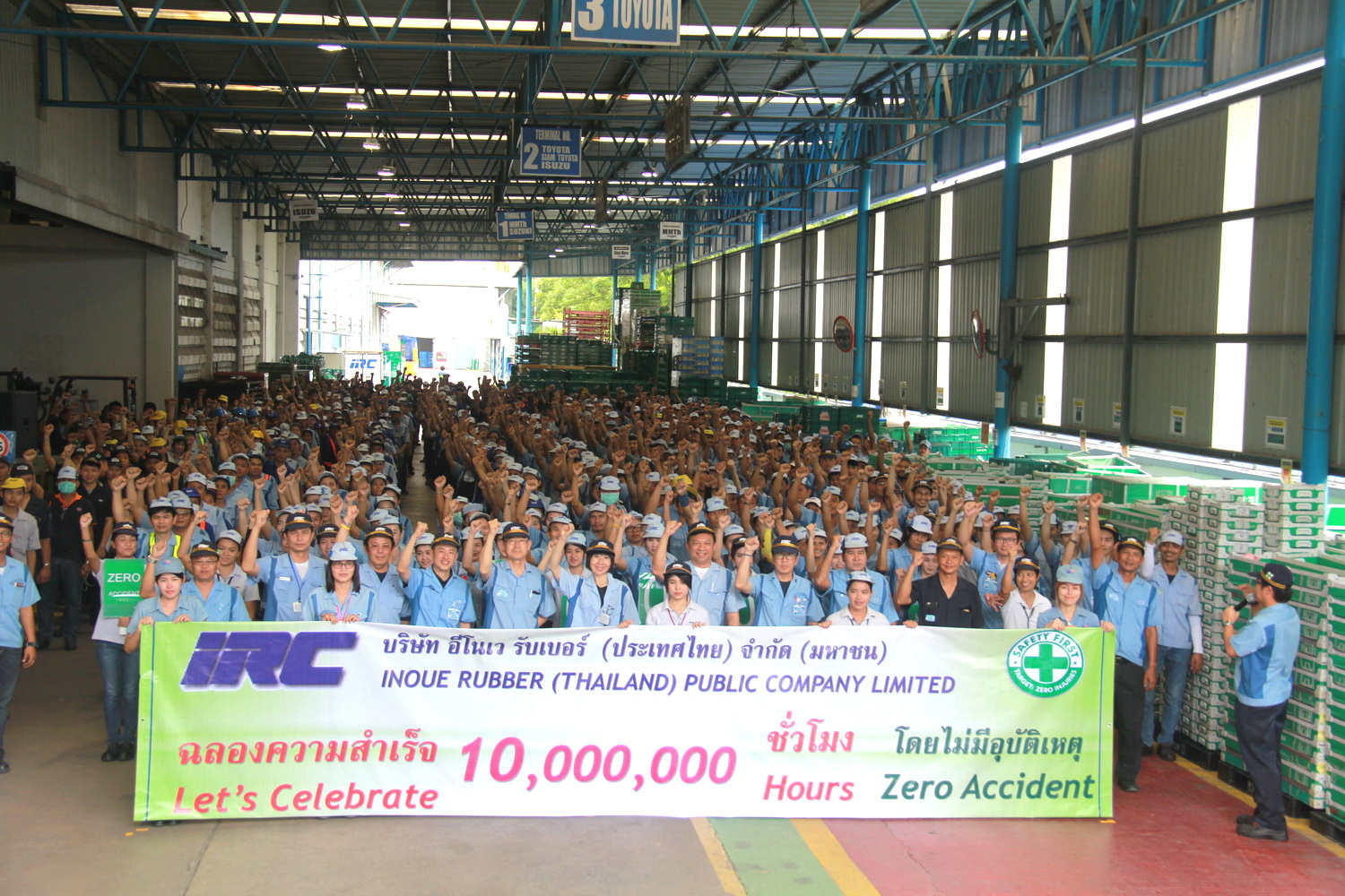 IRC celebrated  10 million working hours without lost time accident