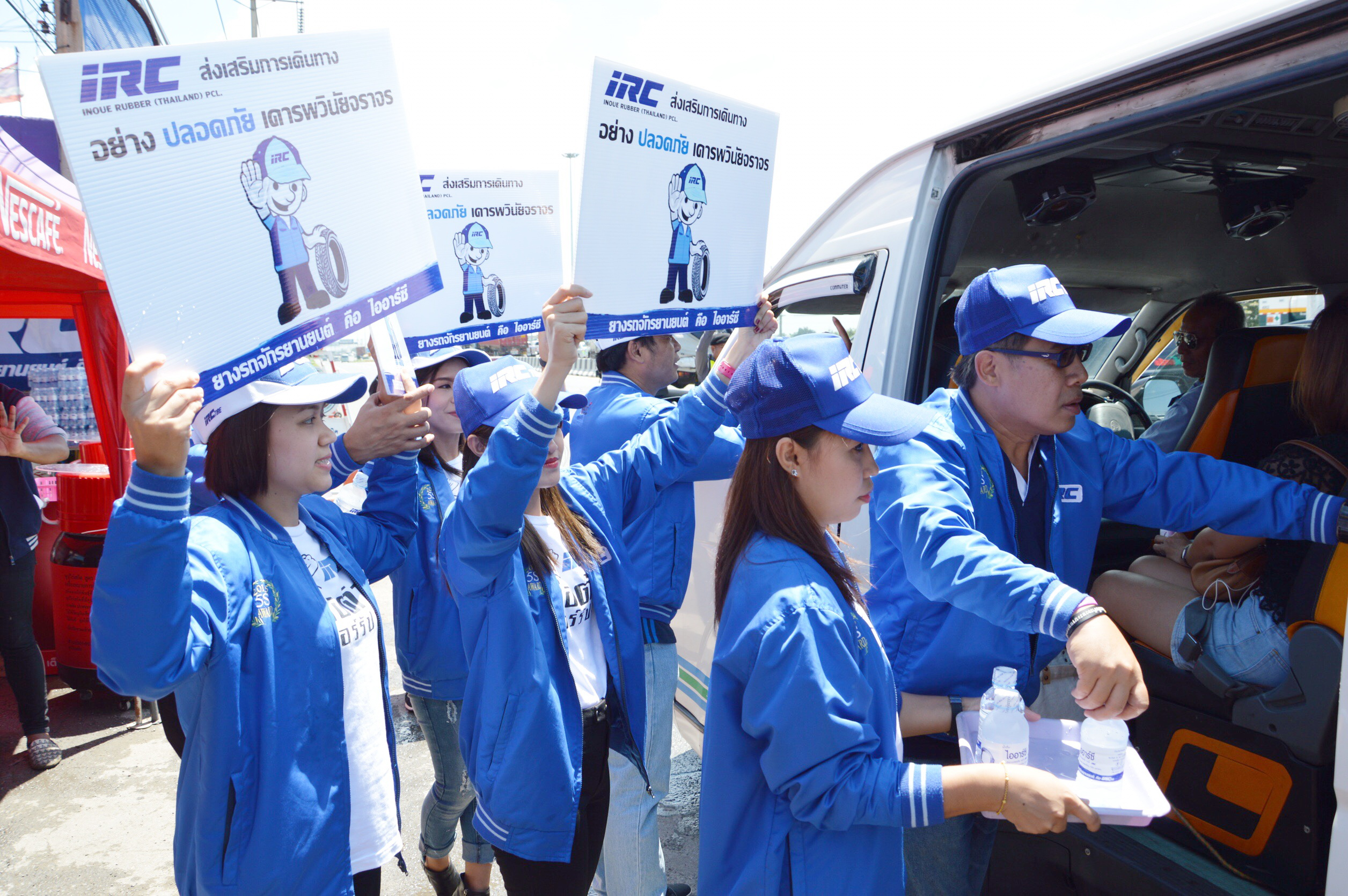 Social Responsibility Activity  IRC Safety Driving Campaign during Songkran Festival